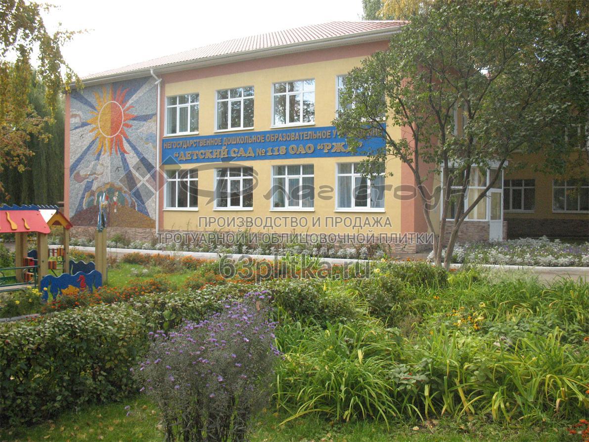Детский садик № 118