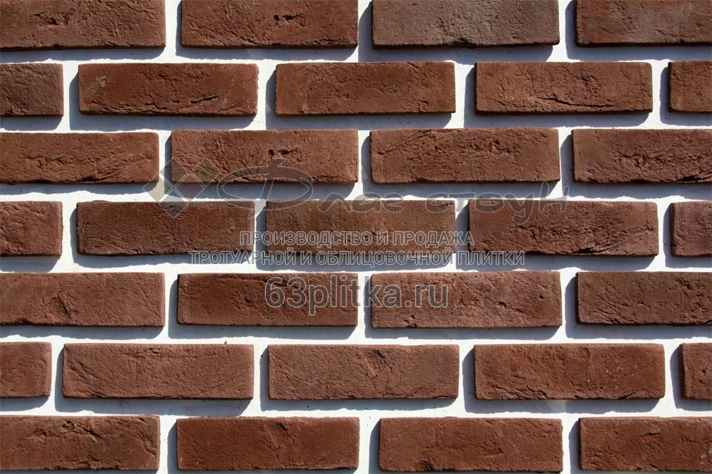 ГОСТ 313842008 Защита бетонных и железобетонных