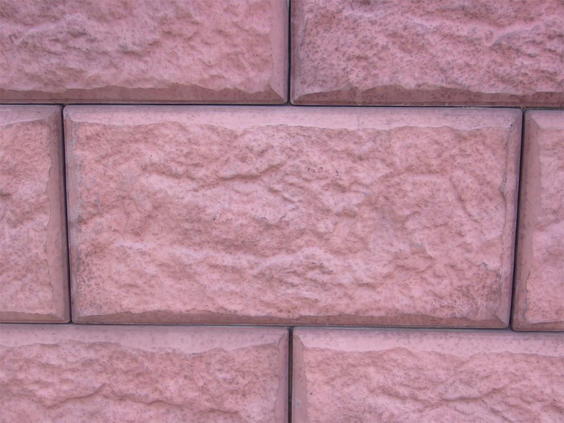 Декоративный камень «Бристоль»