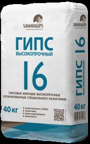 ГВВС-16